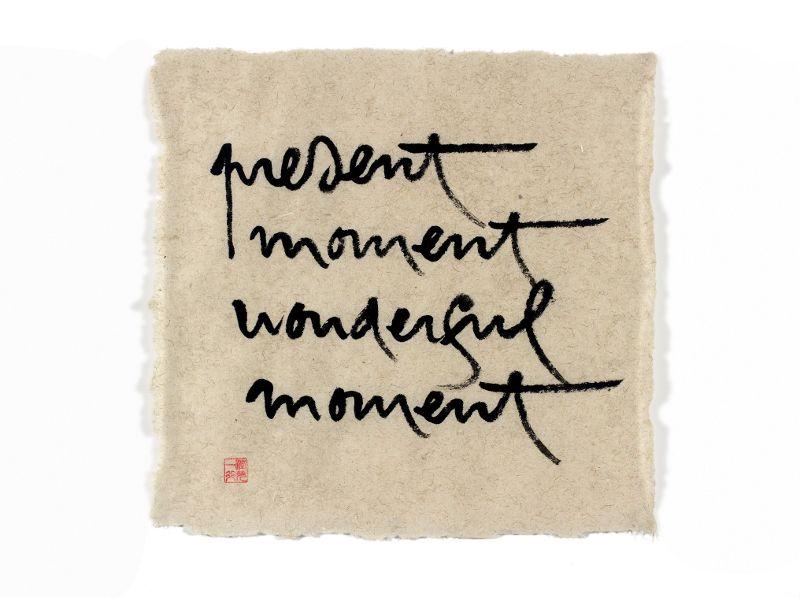 present_moment_wonderful_moment